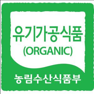 MAFRA Korea Organic Certification