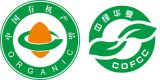 China-and-COFCC-cert